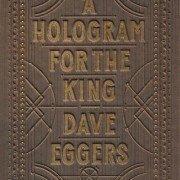 HologramCover_Hologram for the King